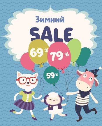 распродажа детских шапок