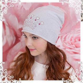 4053520bedfc Стильные, модные детские шапки купить - интернет магазин детских ...